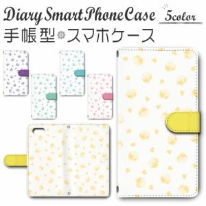 スマホケース 手帳型 iPhone8 / iPhoneSE (第2世代) 4.7inchモデル 対応送料無料 花柄 フラワー 薔薇 バラ / dc-325