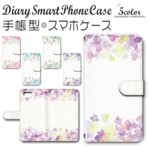 スマホケース 手帳型 iPhone8 / iPhoneSE (第2世代) 4.7inchモデル 対応送料無料 花柄 パステルカラー シンプル / dc-436