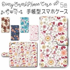 スマホケース 手帳型 iPhone8 / iPhoneSE (第2世代) 4.7inchモデル 対応送料無料 花柄 / dc-619