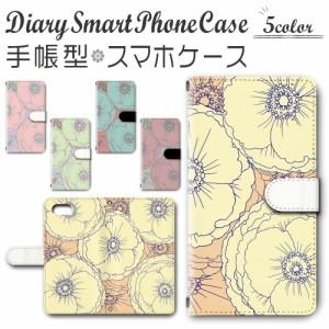 スマホケース 手帳型 iPhone8 / iPhoneSE (第2世代) 4.7inchモデル 対応送料無料 花柄 パステル / dc-631