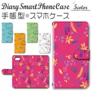 スマホケース 手帳型 iPhone8 / iPhoneSE (第2世代) 4.7inchモデル 対応送料無料 花柄 フラワー カントリー調 植物 / dc-777