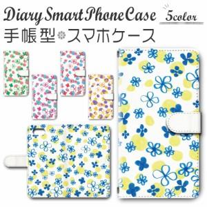 スマホケース 手帳型 iPhone8 / iPhoneSE (第2世代) 4.7inchモデル 対応送料無料 花柄 フラワー ポップ / dc-807