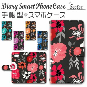 スマホケース 手帳型 iPhone8 / iPhoneSE (第2世代) 4.7inchモデル 対応送料無料 花柄 フラワー ボタニカル 北欧 北欧風 / dc-982
