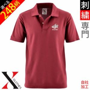 メール便送料無料 刺繍 半袖 ポロシャツ メンズ オリジナル 無地 ワンポイント ロゴ おしゃれ ゴルフ 吸汗速乾 赤 レッド ワイン 父の日
