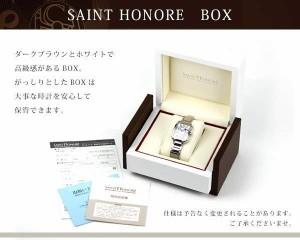 e43ea788de サントノーレ オペラ スモール スイス製 レディース SN7520121YRN SAINT HONORE 腕時計 クオーツ ホワイトシェル×ブラック  レザーベルト