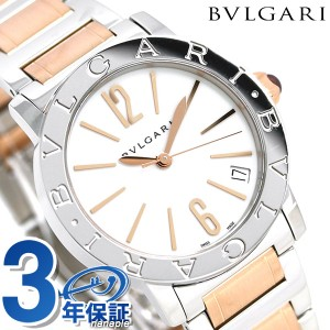 online retailer 854a3 96f57 ブルガリ 腕時計 レディース 人気の通販 au Wowma!