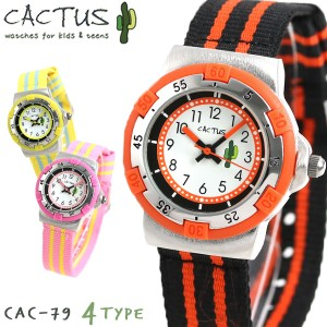 b4a0871ee1 カクタス 腕時計 キッズ 女の子 男の子 子供用 時計 CAC-79 CACTUS アナログ