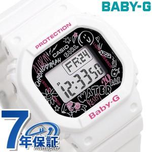 ffd286329d 【あす着】Baby-G 20気圧防水 ワールドタイム デジタル レディース 腕時計 BGD