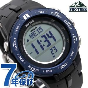 2a99b8d065 【あす着】カシオ プロトレック 電波ソーラー 方位 高度 気圧 温度 メンズ 腕時計 PRW