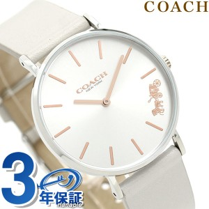 b4422a7bc0688a 【あす着】コーチ COACH 腕時計 レディース 36mm シルバー×グレー 革ベルト 14503116 ペリー