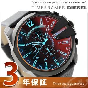 7babc09336 【あす着】ディーゼル 腕時計 メンズ DZ4323 メガ チーフ クロノグラフ オールブラック 黒 革