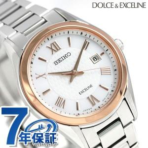9b12162ea7 セイコー エクセリーヌ 電波ソーラー レディース 腕時計 SWCW150 SEIKO シルバー×ピンクゴールド