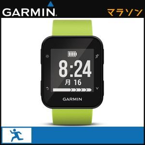 7e1db1aa01 ガーミン GARMIN フルマラソン ランニング 腕時計 フォアアスリート35J 010-01689-39 GPSスマート