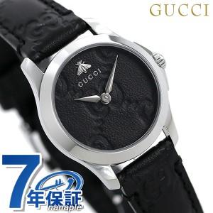 buy popular 36163 3f21b グッチ 時計 レディース 革ベルトの通販|au Wowma!