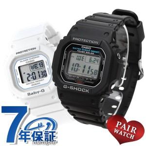 71264bfdb3 ペアウォッチ G-SHOCK Baby-G 腕時計 G-5600 BGD-560 デジタル