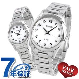 21df4cf0af ペアウォッチ セイコー ドルチェ エクセリーヌ 薄型 ソーラー 腕時計