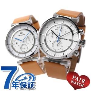 【ペアウォッチ】イッセイ ミヤケ ダブリュ ホワイト 腕時計 ISSEY MIYAKE pair-issey1