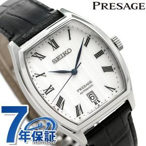 b821919d50 【あす着】セイコー SEIKO プレザージュ 自動巻き メンズ 腕時計 日本庭園 ジャパニーズガーデン SARY111