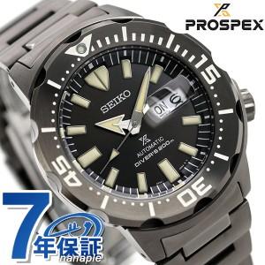 7b6149517a 【あす着】セイコー プロスペックス 流通限定モデル ダイバーズ モンスター メンズ 腕時計 SBDY037