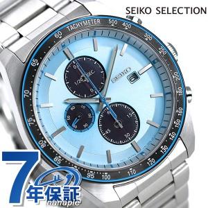 ea004af7df 【あす着】セイコーセレクション アスレジャー 流通限定モデル クロノグラフ ソーラー メンズ 腕時計