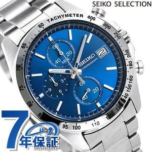 ff567f653c セイコー クロノグラフ 42mm クオーツ メンズ 腕時計 SBTR023 SEIKO ブルー
