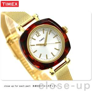 c3f33e981519e タイメックス ヘレナ 30mm べっ甲 ト―トイズ レディース TW2P69900 TIMEX 腕時計 シルバー×ゴールド