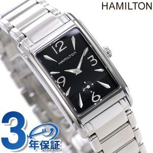 meet 734f4 987c6 ハミルトン スクエア 時計の通販|au Wowma!