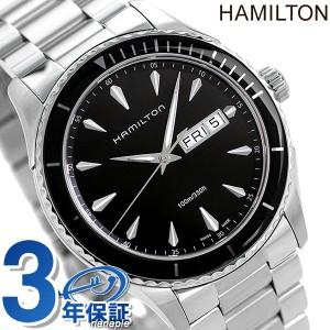 official photos cd139 47d36 ハミルトン 腕時計 メンズ シービュー デイデイトの通販|au Wowma!