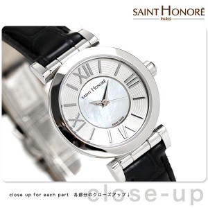 2671c4177e サントノーレ オペラ ミニョン 26mm スイス製 レディース SN7220111YRN SAINT HONORE 腕時計