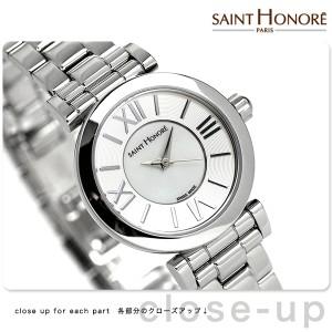 41a4dcaeeb サントノーレ オペラ ミニョン 26mm スイス製 レディース SN7221111YRN SAINT HONORE 腕時計
