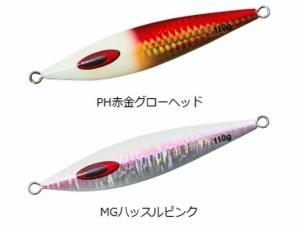 ダイワ/Daiwa ソルティガ FKジグ 130g 2018追加カラー (SALTIGA FK JIG ジギング用メタルジグ)