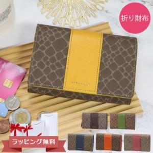 Nina ricci 財布