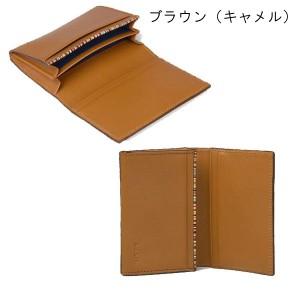 ポールスミス 財布 メンズ 名刺入れ カードケース オールドレザー P483