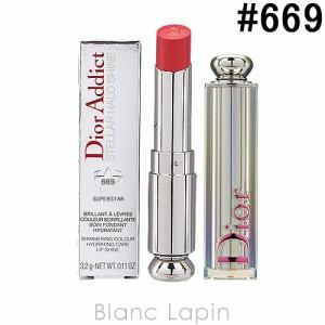 クリスチャンディオール Dior ディオールアディクトステラーハロシャイン #669 スーパー スター 3.2g [504225]