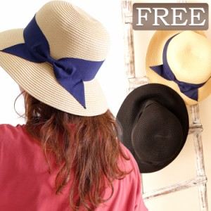 紫外線対策に春夏ほしい♪ リボン巻き麦わら帽子 大きいサイズ レディース 帽子 ぼうし 麦わら帽 リボン リボン巻き つば広 ハット スト
