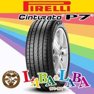 ピレリ Cinturato P7 MOE(ベンツ認証) 225/55R17 97Y PIRELLI 正規品 正規品