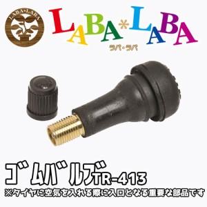 ★ゴムバルブ付 215/55R16 93V 4本セット ダンロップ EC204 エナセーブ 正規品
