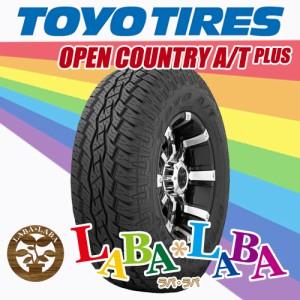 サマータイヤ SUV/4WD 245/65R17 111H 4本セット TOYO A/T PLUS トーヨー オープンカントリー OPEN COUNTRY AT +
