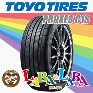 サマータイヤ 245/35R21 96W XL TOYO C1S トーヨー プロクセス PROXES