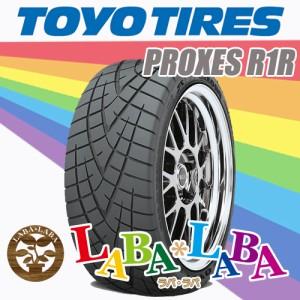 サマータイヤ 225/40R18 88W 4本セット TOYO R1R トーヨー プロクセス PROXES
