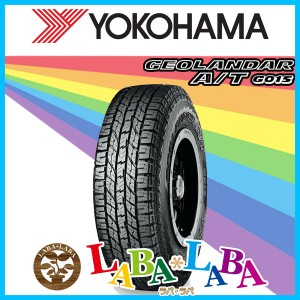 ヨコハマ G015 235/60R18 107H SUV/4WD YOKOHAMA ジオランダー 正規品