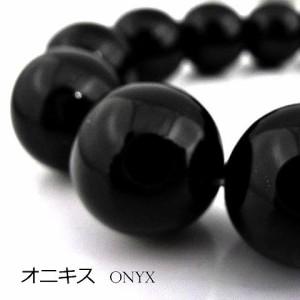 パワーストーン 天然石 ビーズ オニキス 丸玉 18mm 1連販売