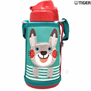 タイガー ステンレスボトル サハラ コロボックル ウサギ MBR-B06G【2WAY 子供 0.6L 600ml】|[6023943]