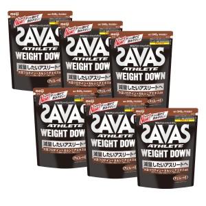[セット][ケース売]ザバスSAVAS ウェイトダウン チョコレート風味 約45食分(945g)×6袋セット【送料無料】 (6038784)