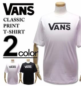 大きいサイズ VANS(バンズ) Tシャツ CLASSIC 半袖 XL XXL/BS-VN000GGGY