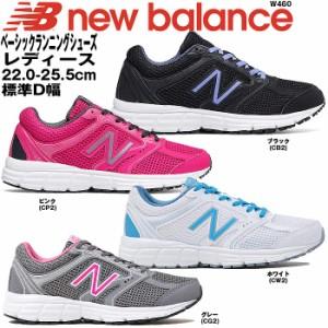 9cb2aa56d0608 ニューバランス レディース スニーカー ジョギング ランニング シューズ 標準幅D new balance W460
