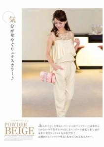 「PA315」ドレープパンツスーツ パーティー/結婚式/二次会/フォーマル/レース/エレガント/お呼ばれ/パンツ/オールインワン/パンツドレス