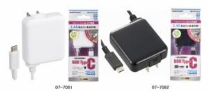スマホ 急速充電器  USB Type-C 1.5m コンセントから充電できる  AC充電器 type-C