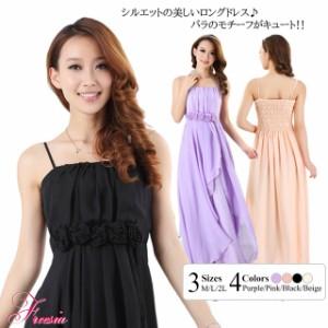 28b5628969bf4 ロングドレス パーティードレス パーティードレス パーティードレス 大きいサイズ パーティードレス 結婚式 袖あり