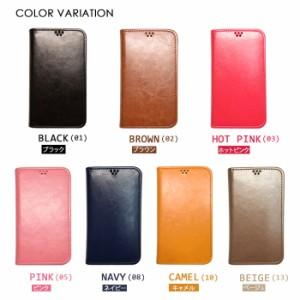 送料無料 aquos PHONE Xx 206SH STREAM X GL07S ケース 206sh 手帳ケース 専門店 スマホ 手帳 ケース GL07S 206SH カバ-